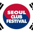 Seoul Club Festival: The Combined University Party image