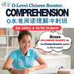 O-Level Chinese Booster: Comprehension@ MS West Campus image