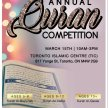 Annual Quran Competition image