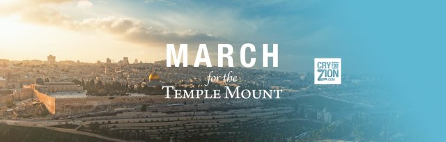 March for the Temple Mount 2018