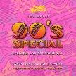 VOCALS & VERSES: 90'S SPECIAL image
