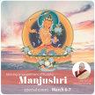 Blessing Empowerment of Manjushri - ONLINE via LIVE-STREAM image