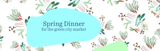Dinner for the Green City Market