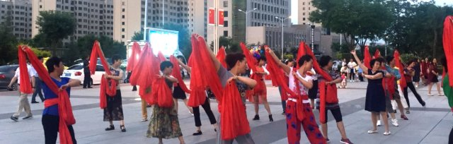 Square Dancing: How do you guangchang wu?  Free workshop