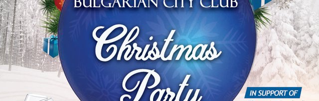 The Bulgarian City Club Christmas Party
