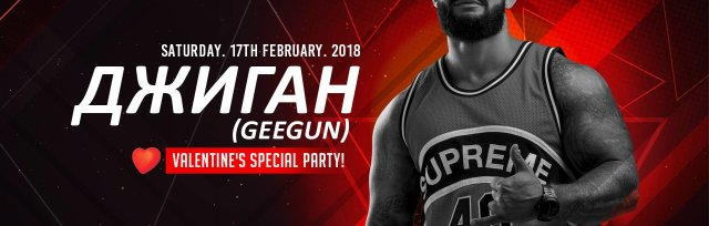 Valentine's Party with GeeGun Live on stage | 17.02.2018