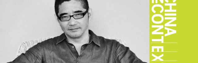 In Conversation with Su Tong 苏童