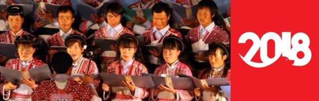 Xiaoshuijing Farmers' Choir: Chinese New Year Concert
