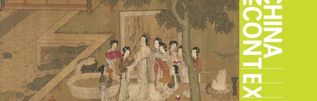 Stories Told in Chinese Painting
