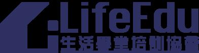 生活學堂培圳協會