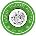 Darul Uloom Austin