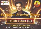 Leicester Kannada Ugadi 2019
