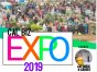 Cal Biz Expo