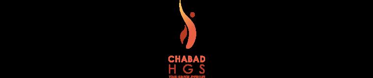 Chabad HGS