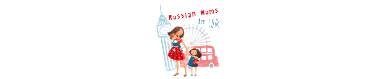Russian Mums in UK