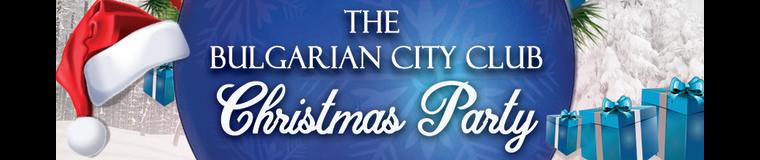 The Bulgarian City Club