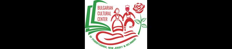 Bulgarian Cultural Center