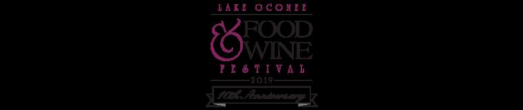 Lake Oconee Food & Wine