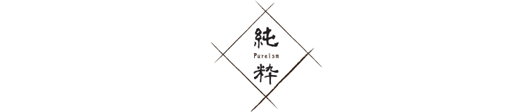 Pureism