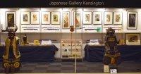 Japan Art Expo image