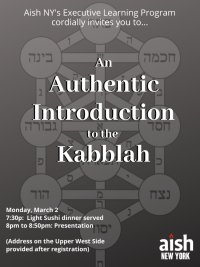 An Authentic Introduction to the Kabbalah image