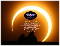 SOLAR ECLIPSE CAMPING AND SKYWATCH image