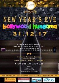 New Year's Eve Bollywood Hungama image