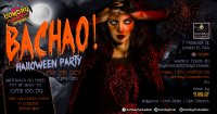 Bachao! Halloween Party image