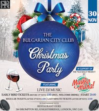 The Bulgarian City Club Christmas Party image