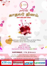 காதலர் தினம் - A Valentine's Special - Love & Love Only! image