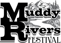 Muddy Rivers Festival - 2017 image
