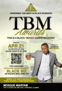 2nd Annual TBM Awards image