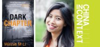 Winnie M Li - Translating personal experience into fiction image