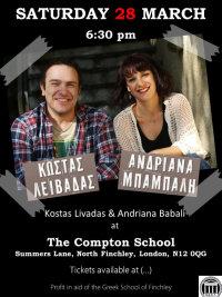 Fundraiser concert - K. Leivadas, A. Babali image