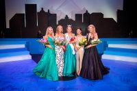 Miss Ohio Week 2019 image