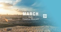 March for the Temple Mount 2018 image