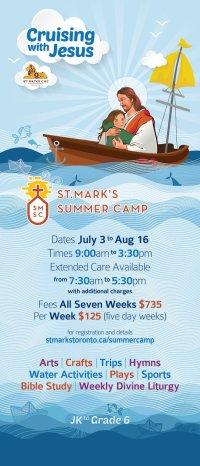 2018 - Summer Camp JK - Grade 6 - Cash\Cheque Payment image