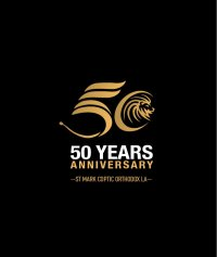 StMarkLA 50th Anniversary Banquet Dinner image