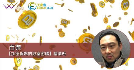 event_description_image_31460_1520219290.jpg