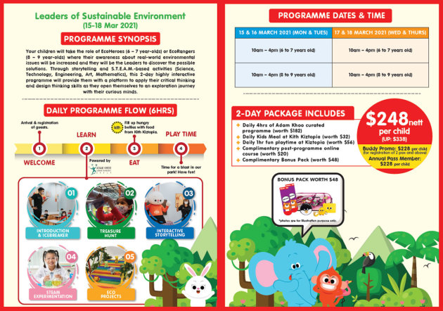 Adam Khoo March Holiday Programme Overview