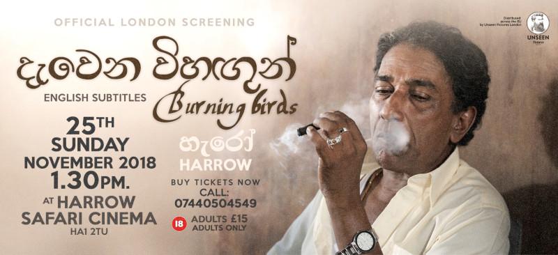 Buy tickets for Burning Birds දැවෙන විහඟුන්