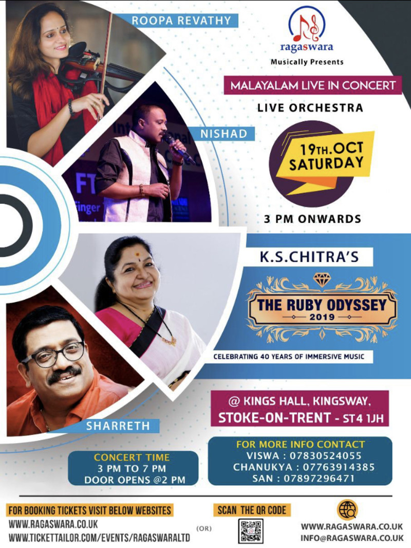 Buy tickets / Join the guestlist for MALAYALAM LIVE IN